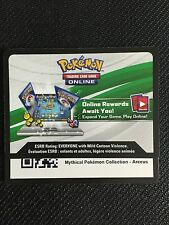 Pokemon Mythical Arceus XY116 Box TCGO Online Code (Generations Booster x2)