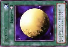 Ω YUGIOH CARTE NEUVE Ω RARE N° PG-33 Mystical Moon