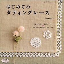 Tatting lace for the first time - Japanese Tatting Patterns Book Diagrams