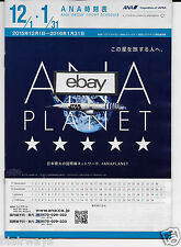 ANA ALL NIPPON AIRWAYS SYSTEM TIMETABLE  12/1/15 787 STAR WARS ANA PLANET LIVERY