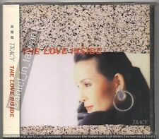 Tracy Huang 黃鶯鶯: The Love inside (1987) CD TAIWAN 2016 REISSUE SEALED