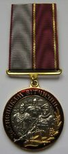 "UKRAINIAN MEDAL ""DEFENDER OF THE FATHERLAND -THERE IS A PROFESSION""+DOC. NEW."