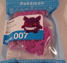 Kawada Nanoblock Pokemon GANGAR - japan building toy NBPM_007 LTD Worldwide