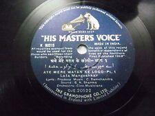 AYE MERE WATAN KE LOGO LATA MANGESHKAR INDIAN NATIONAL N 80219 RARE 78 RPM VG+