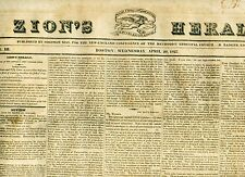 Newspaper Improved Patent Lancet Bleeding Tool - Erie Canal to Be Filled -1825