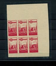 Syria 1955 Rotary International Scott C190  Imperf Block of 6
