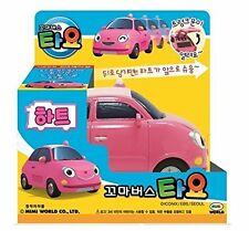 The Little Bus TAYO [ Heart ] Korean Character Pull Back Car Diecast Toy Vehicle