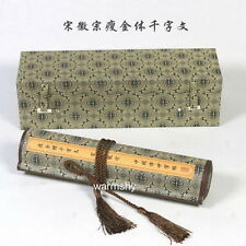 Chinese Ancient Painting Emperor Huizong Song Thin gold QianZiWen Copy Version