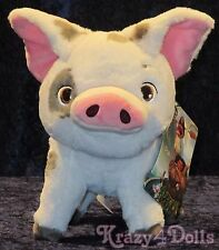 "Disney Moana's Pet  Pua 9 1/2"" Plush Pig New with tags!"