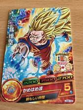 Carte Dragon Ball Z DBZ Dragon Ball Heroes Ultimate Mission Part SP #UM2-02