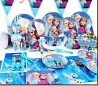 Deluxe Party set ,14 items girls birthday party decoration stuff kids Elsa Anna