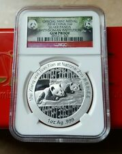 2014 China 1oz .999 Silver Panda Smithsonian Mei Xiang & Tian NGC GEM Proof Coin