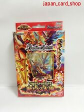 20800 AIR SD26 Ultimate Deck The New Sun TCG Card Battle Spirits BANDAI