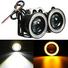 "Universal Amber 2.5"" Projector COB LED Car Fog Light Halo Angel Eyes Rings DRL"