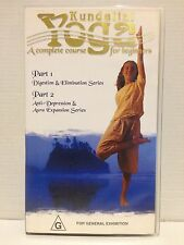KUNDALINI YOGA ~ A COMPLETE COURSE FOR BEGINNERS ~ VOLUME 4 ~ VHS VIDEO