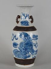 A CHINESE BLUE AND WHITE CRACKLE-GLAZED VASE FOO DOG or FOO LION BROWN BAND