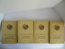 Mao Tse-Tung Selected  Works  Vol 1- 4 Published 1969 in China in Russian