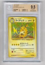 RAICHU FOSSIL SET HOLO JAPANESE POKEMON #26 GRADED BGS 9.5 GEM MINT