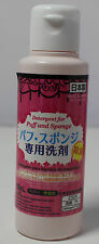 Daiso Japan Makeup Sponge Puff and Tool Cleansing Lotion Cleanser made in Japan