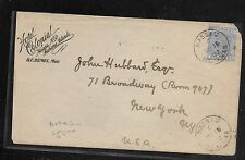 BAHAMAS (P1201BB) 1902 QV 2 1/2D ON HOTEL COVER TO USA