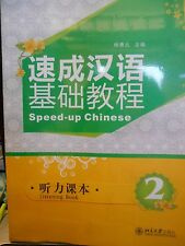 Speed-up Chinese Listening Book 2 with MP3 in CD format new