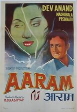 INDIAN VINTAGE OLD BOLLYWOOD MOVIE POSTER- AARAM / DEV ANAND, MADHUBALA