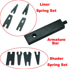 Tattoo Machine Gun Accessories liner spring set +shader spring set +Armature Bar
