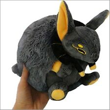"SQUISHABLE Plush Mini Anubis 7"" stuffed animal AMAZINGLY SOFT"