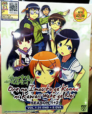 Oreimo ~Ore No Imouto Ga Konnani Kawaii: Season 1 + 2 (1 - 25End + 8 OVA)~ 4-DVD