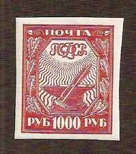 Russia 1921 THICK PAPER variety 1000r ... Mi.161wc ... MNH **