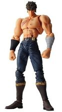 REVOLTECH Fist of The North Star Series 011 KENSHIRO Final Battle Figure