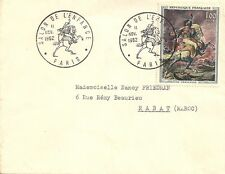 SEUL SUR LETTRE SALON DE L'ENFANCE PARIS / RABAT MAROC 1962 TIMBRE ART GERICAULT