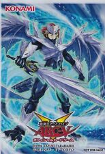 (50)yugioh Deck Protectors Nekroz of Trishula Card Sleeves 50CT