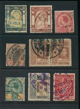 THAILAND SIAM LOPBURI CANCELS 9 stamps 1883-1920