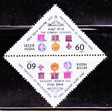 BOMBAY SAPPERS INDIA MINT NH STAMPS TETE-BECHE PAIR #A18