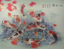 Poster Print 3d picture of nine blessing koi fish, great for Home Decoration