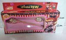 Petit Saint Illusion Stick Sega Saint Tail Hangul MT