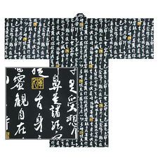 "Japanese 61""L Kimono Yukata Men's XL Kanji Character Black Cotton/ MADE IN JAPAN"