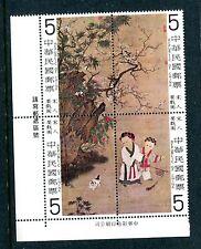 CHINA (TAIWAN) 2147, 1979 CHILDREN PLAYING, BLK OF 4, MNH  (ID6030)