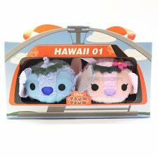 Authentic Hong Kong Disney Tsum Tsum Special Hawaii Stitch Angel Box Set