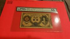 New listing Japan 1 yen rare Au Pmg 53 top in the population