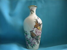 Lenox Vase - Gift of Love - Limited Edition - Made in US