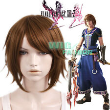 Final Fantasy XIII-2 Noel Kreiss Short Brown Cosplay Hair Wig