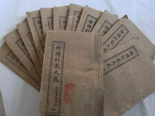 Health old famous chinese medical acupuncture 10 books