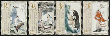 China 2013-15 Lyre-Playing Chess Calligraphy Painting stamp set MNH