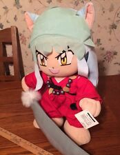 """INUYASHA 18"""" PLUSH Rare HTF 2002 ANIME With SWORD Tags UNIQUE Hair (see descrip)"""