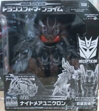 Takara Tomy Transformers Prime Arms Micron AM-19 Gaia Unicron Nightmare Version