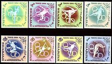 Sharjah 1964 ** Mi.61/68 A Olympic Games Olympics Olympische Spiele