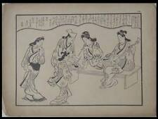 SCENE D'INTERIEUR - 1888 - MORONOBOU, JAPON, ESTAMPE