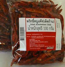 DRIED ACAULESCENT CHILLI 100g HOT THAI CHILLI ALSO FOOD COLOURING FREE INT POST